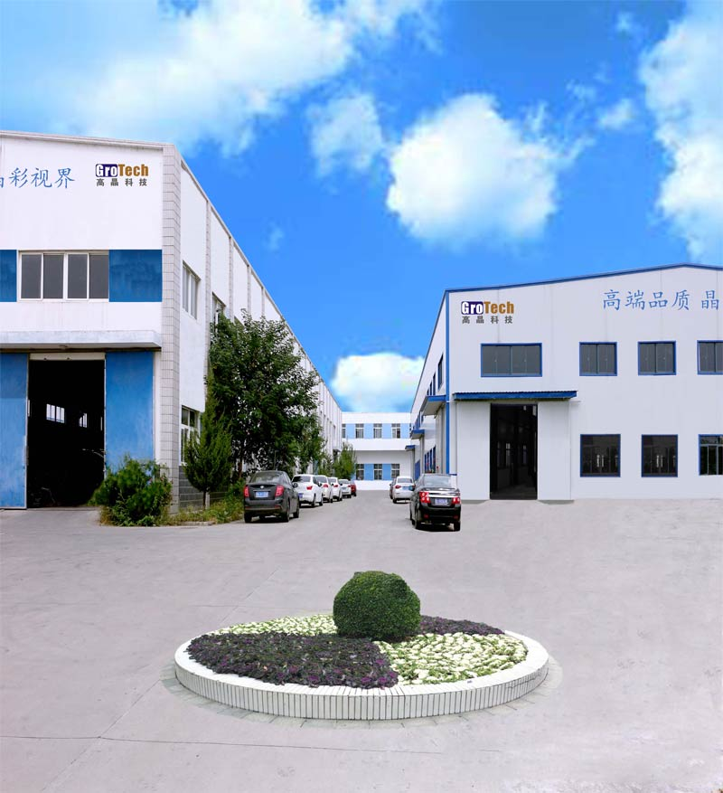 Optical color sorter manufacturer